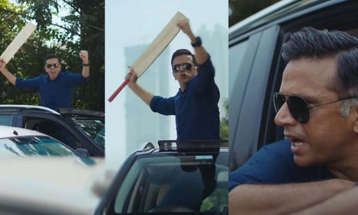 Viral Video Rahul Dravid Seen Very Angry In Video Shared By Virat Kohli-వైరల్ వీడియో: ద్రవిడ్ భాయ్ కు మరీ ఇంత కోపమా..-General-Telugu-Telugu Tollywood Photo Image-TeluguStop.com