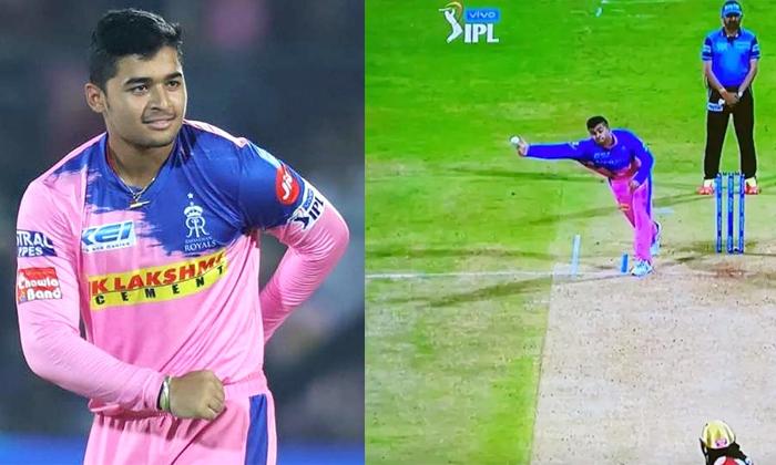 Viral Video Rajasthan Royals Bowler Riyan Parag Unique Bowling Action-వైరల్ వీడియో: వింత యాక్షన్ బౌలింగ్ తో అదరగొట్టిన రాజస్థాన్ ఆటగాడు..-General-Telugu-Telugu Tollywood Photo Image-TeluguStop.com