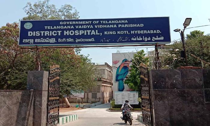 3 Corona Patients Died In King Koti Hospital Due To Lack Of Oxygen-Latest News - Telugu-Telugu Tollywood Photo Image-TeluguStop.com