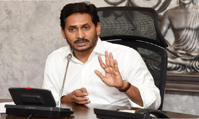 CM Jagan Issued Crucial Directives To Officials In The Cabinet Meeting-Latest News - Telugu-Telugu Tollywood Photo Image-TeluguStop.com