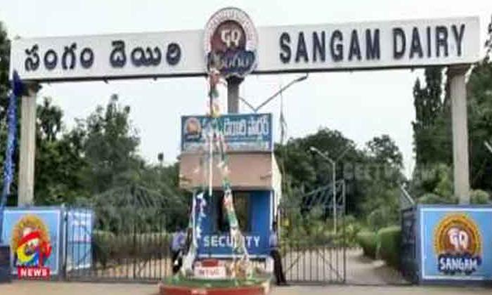 High Court Shocks Ap Government Over Sangam Diary Case-TeluguStop.com