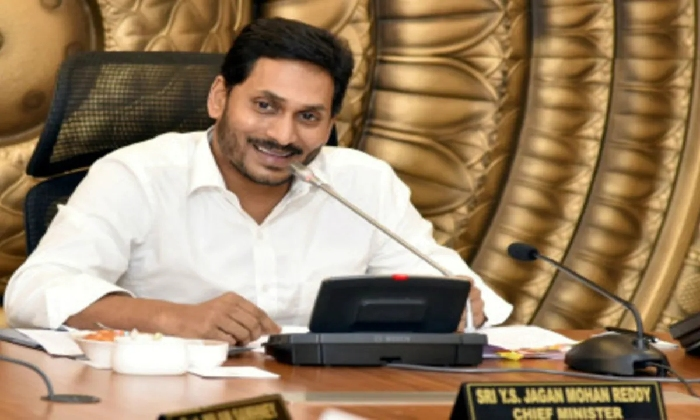 AP State Govt To Set Up Covid Care Centers For Children-Latest News English-Telugu Tollywood Photo Image-TeluguStop.com