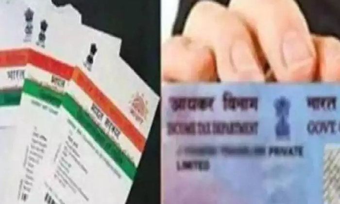 Aadhaar Number Center For Extension Of Pan Card Link Once Again How Far-TeluguStop.com