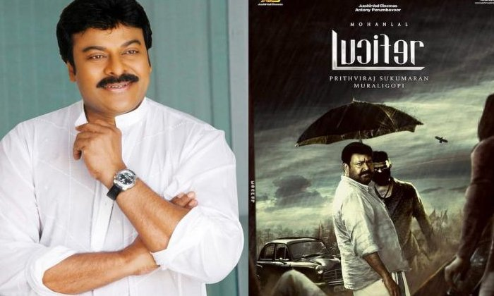 Chiranejeevi Want To Do Some Changes Lucifer-TeluguStop.com