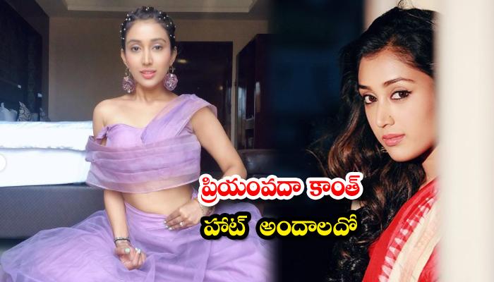 Actress Priyamvada Kant Stunning Hot Look images-ప్రియంవదా కాంత్ హాట్ అందాలతో