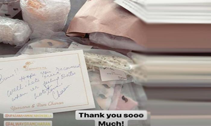 Allu Arjun Shares Ram Charan Sweet Message-TeluguStop.com
