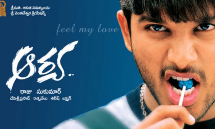 Stylish Star Allu Arjun Shares His Cherish Post About Arya Movie-TeluguStop.com