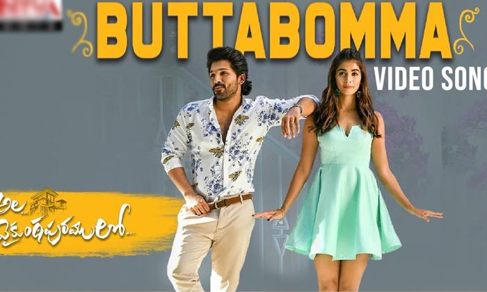 Buttabomma Song Crossed 600 Million Views-TeluguStop.com