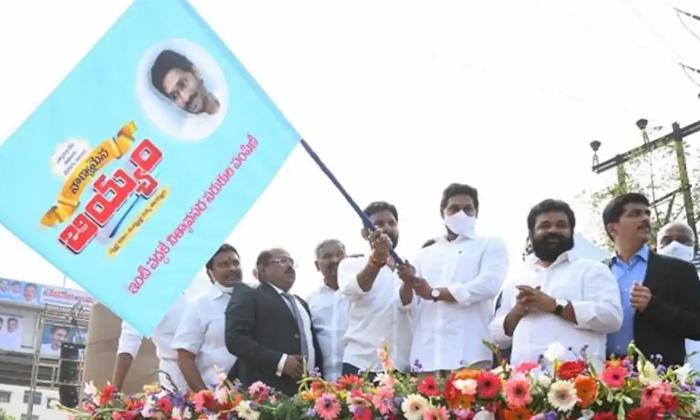 Guntakallu Operators Returns Ration Door Delivery Vehicles-TeluguStop.com