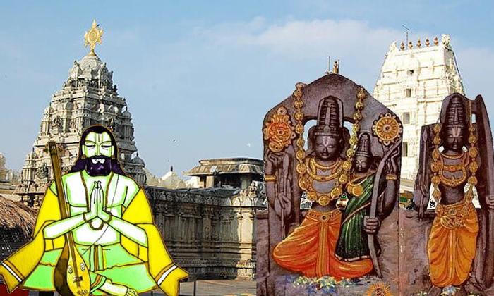 Amazing History Of Sudarshan Chakra In Bhadrachalam-భద్రాచలం సుదర్శన చక్ర మహిమ ఏమిటో మీకు తెలుసా-Latest News - Telugu-Telugu Tollywood Photo Image-TeluguStop.com
