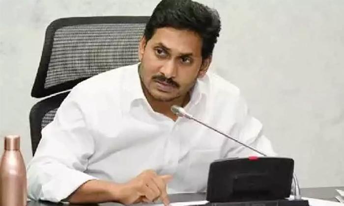 Andhra Pradesh Cm Jagan Sensational Comments On Corona Vaccination-TeluguStop.com