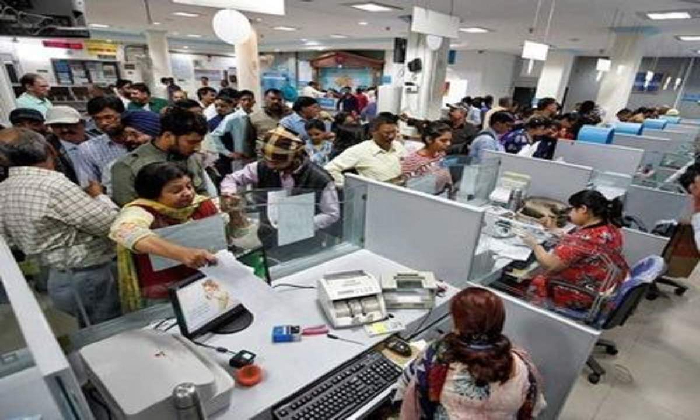Banks Working Hours Have Been Altered In AP-Latest News - Telugu-Telugu Tollywood Photo Image-TeluguStop.com