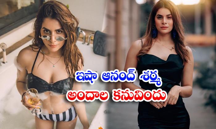 Bollywood actress isha anand sharma hot trendy clicks-ఇషా ఆనంద్ శర్మ అందాల కనువిందు