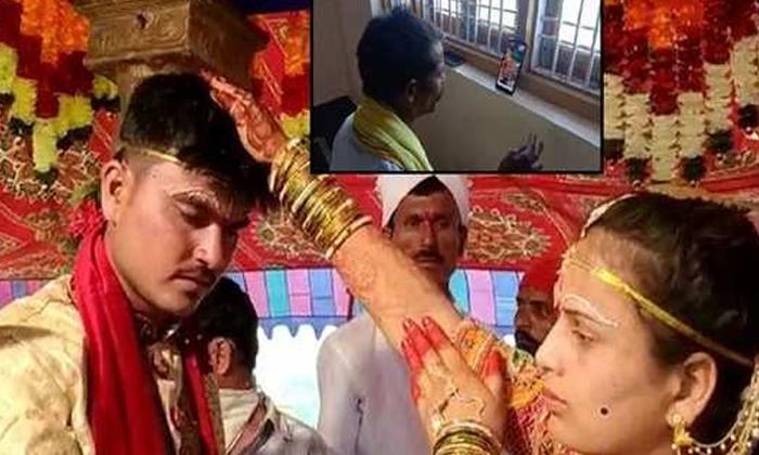 Online Marriage Conduct At Medak District-TeluguStop.com