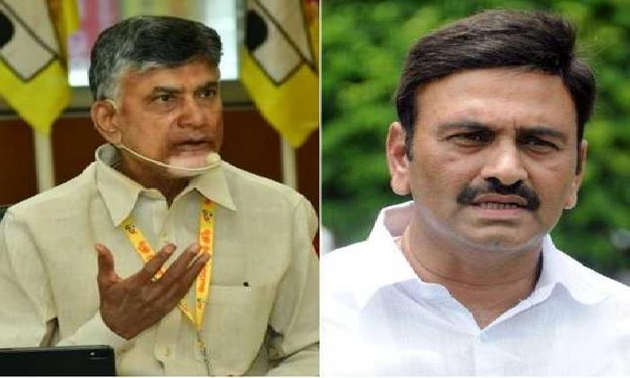 Chandrababu Responded To Raghurama's Arrest-Latest News English-Telugu Tollywood Photo Image-TeluguStop.com