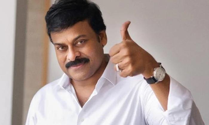 Chiranjeevi Request Plasma Donation For Corona Patients-ప్లాస్మా దానం చేయండంటున్న చిరంజీవి..-General-Telugu-Telugu Tollywood Photo Image-TeluguStop.com
