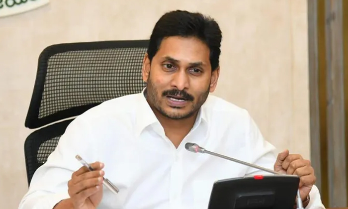Cm Jagan Started Two Programs From The Camp Office-TeluguStop.com
