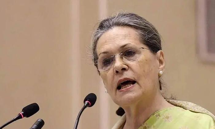 Indefinitely Postponed Congress Presidential Election-TeluguStop.com