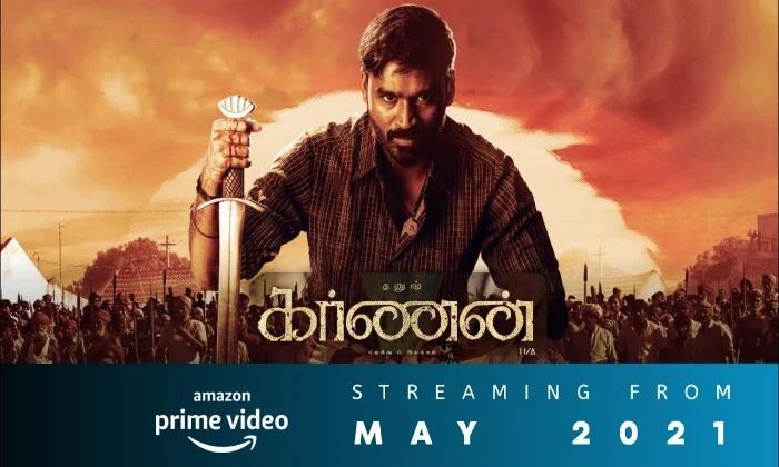 Dhanush Karnan Movie Amazon Prime Ott Release Date Confirmed-TeluguStop.com