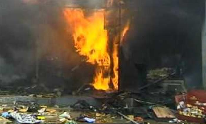Fire Accident In Tirumala Srivari Asthan-తిరుమలలో అగ్ని ప్రమాదం.. -Breaking/Featured News Slide-Telugu Tollywood Photo Image-TeluguStop.com