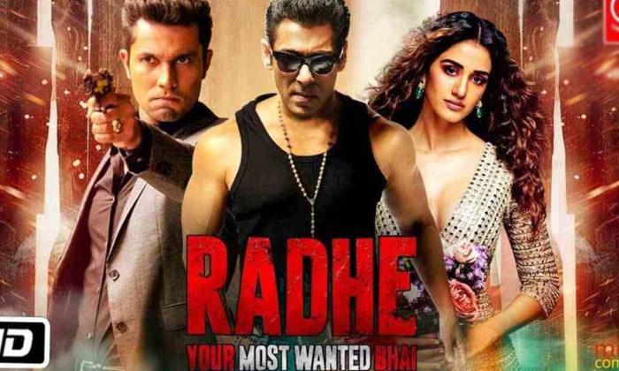 Radhe Movie Got Huge Response In G5 Ott-TeluguStop.com