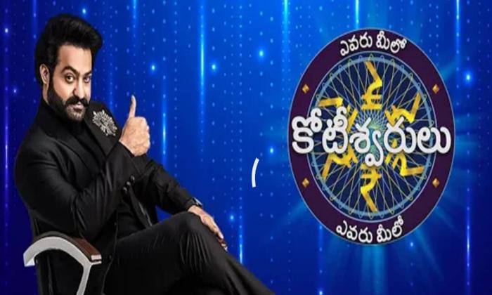 Ntr Evaru Meelo Kotishwarulu Show Stopped Due To Corona-ఆగిపోయిన ఎవరు మీలో కోటీశ్వరులు' ముందస్తు ఏర్పాట్లు-Latest News - Telugu-Telugu Tollywood Photo Image-TeluguStop.com