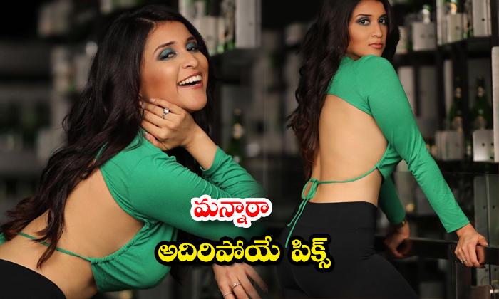 Glamorous pictures of Actress Mannara-మన్నారా అదిరిపోయే పిక్స్