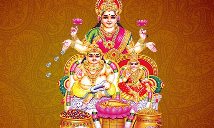 Pickle Is Offered To Kubera On The Full Moon Day-TeluguStop.com