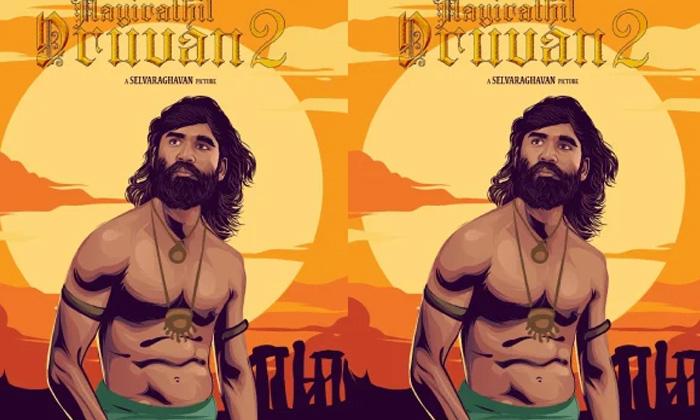 Interesting Premise Set For Yuganiki Okkadu Sequel-యుగానికి ఒక్కడు సీక్వెల్ కి సర్వం సిద్ధం… షూటింగే ఆలస్యం-Latest News - Telugu-Telugu Tollywood Photo Image-TeluguStop.com