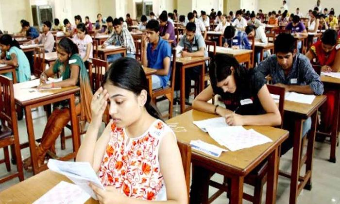 Jee Mains Exam Postponed Corona Effect-జేఈఈ మెయిన్స్ పరీక్ష వాయిదా..-General-Telugu-Telugu Tollywood Photo Image-TeluguStop.com