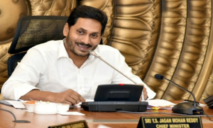 Jagan Ordered Authorities To Increase The Standards Of AP State Universities-Latest News English-Telugu Tollywood Photo Image-TeluguStop.com