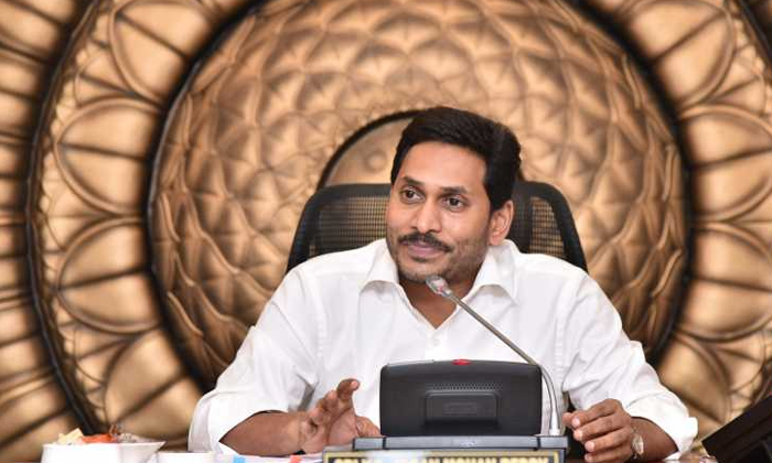 Jagan Who Is Going To Do Cabinet Expansion Soon Ysrcp Ap Government Cm  Taneti Vanitha Sucharitha Pushpa Srivani - Telugu-TeluguStop