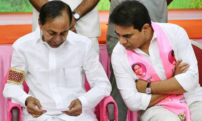 Kcr Looking To Purge Trs-TeluguStop.com