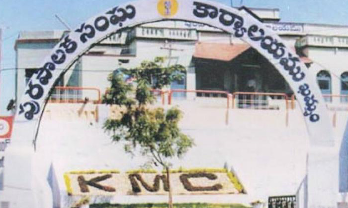 Who Is Mayor For Khammam Corporation Trs Candidate-TeluguStop.com