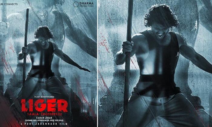 Vijay Devarakonda Liger Movie Teaser Postponed Due To Corona Crisis-TeluguStop.com