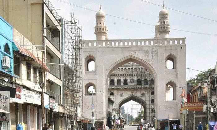 Telangana Government Extends Lockdown-TeluguStop.com