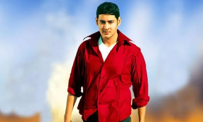 Mahesh Babu And Trivikram Movie Title Not Confirm-TeluguStop.com