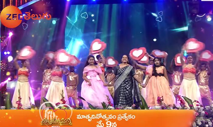 Zee Telugu Is Gearing Up With Matrudevobhava And Imagination Whispers Series To Entertain Her Fans In Mamata Covela-మమతల కోవెలలో తన అభిమానులను రంజిపచేయడానికి మాతృదేవోభవ' కార్యక్రమం మరియు ఊహలు గుసగుసలాడే' ధారావాహికతో సిద్ధమవుతోంది జీ తెలుగు-General-Telugu-Telugu Tollywood Photo Image-TeluguStop.com