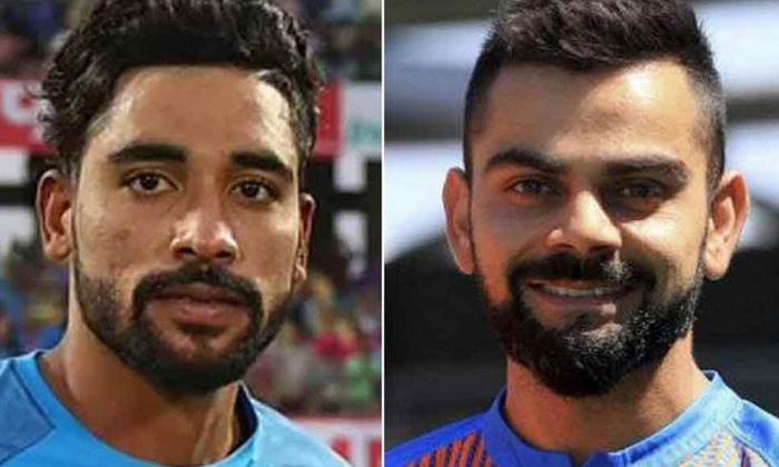 Cricketer Siraj Praises Virat Kohli-TeluguStop.com