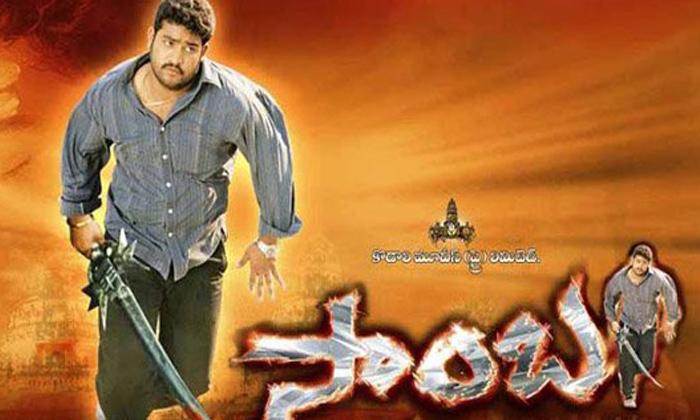 Telugu Allu Arjun, Arya, Badra Movie, Badra Movie Rejected By Star Heroes, Bhadra, Boyapati Srinivas, Meera Jasmine, Ntr, Ntr Rejected Badra Movie, Raviteja, Raviteja Badra, Samba Movie-Telugu Stop Exclusive Top Stories