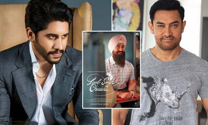 Telugu Aamir Khan, Laal Singh Chaddha, Love Story Movie, Naga Chaitanya, Naga Chaitanya New Look In Laal Singh Chaddha Movie, Thank You Movie-Movie