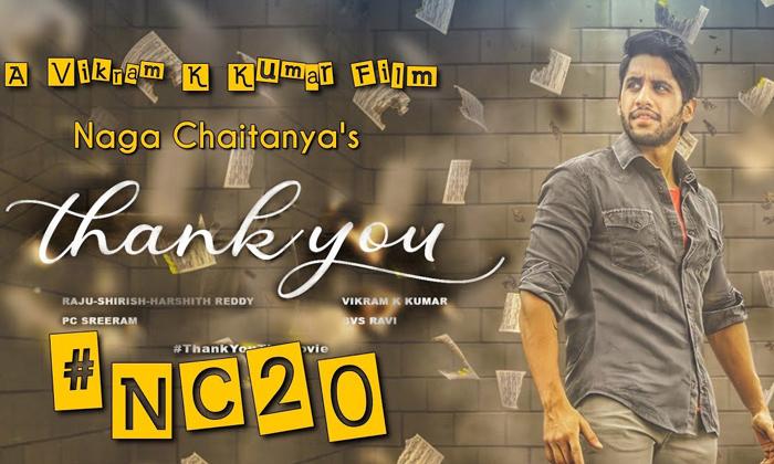 Telugu Naga Chaitanya, Naga Chaitanya Thank You Movie Storyline Leaked, Storyline Leaked, Thank You Movie, Vikram K Kumar-Latest News - Telugu