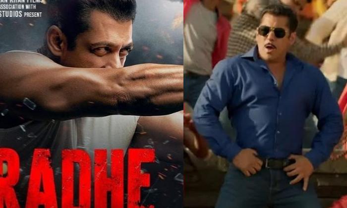 Salman Talks Radhe Ott Release-రాధే సినిమా విషయంలో వారికీ క్షమాపణలు చెప్పిన సల్మాన్..-Latest News - Telugu-Telugu Tollywood Photo Image-TeluguStop.com