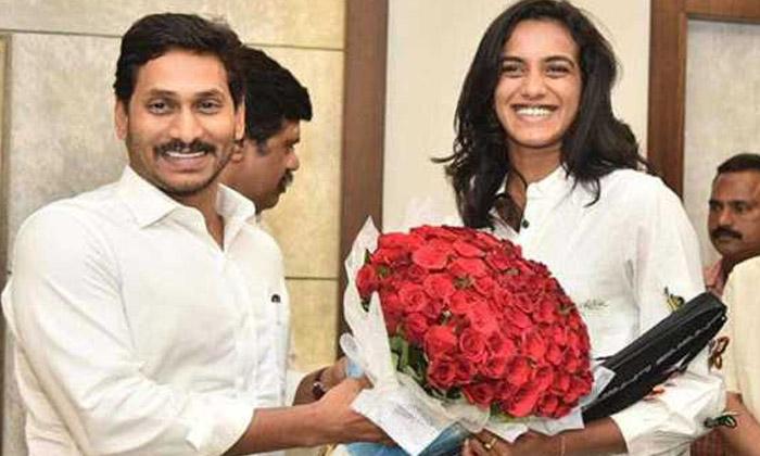 Andhra Pradesh Government Has Good News For Pv Sindhu-TeluguStop.com