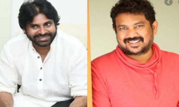 Pawan Kalyan Green Signal To Khiladi Movie Director-ఖిలాడీ దర్శకుడుకి ఆఫర్ ఇచ్చిన పవన్ కళ్యాణ్-Latest News - Telugu-Telugu Tollywood Photo Image-TeluguStop.com