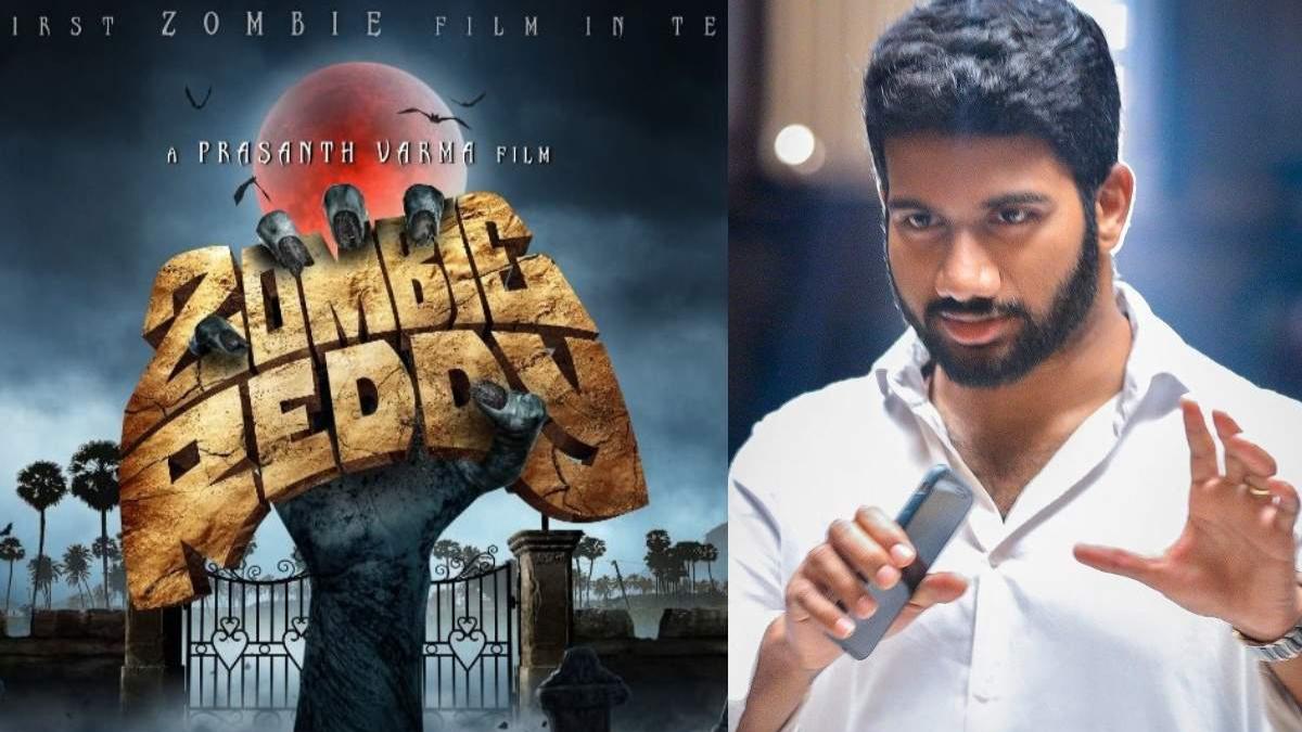 Prasanth Varma Ready For Zombie Reddy Script-జాంబీరెడ్డి సీక్వెల్ స్క్రిప్ట్ రెడీ… త్వరలోనే సెట్స్ పైకి-Latest News - Telugu-Telugu Tollywood Photo Image-TeluguStop.com