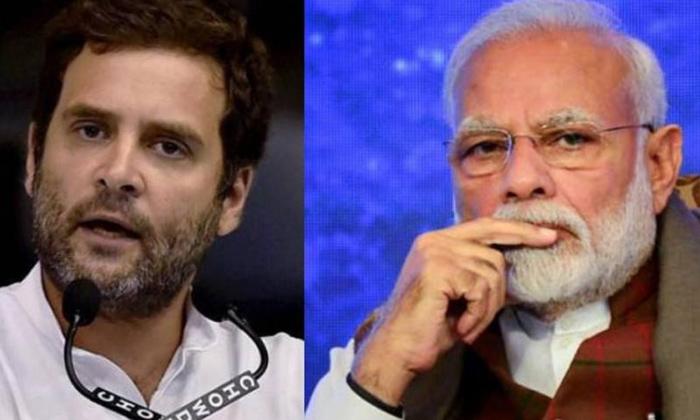 Rahul Gandhi Writes Letter To Modi-TeluguStop.com
