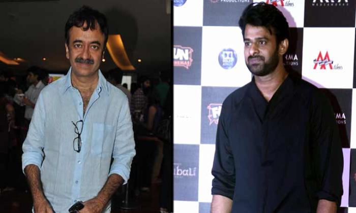 Raj Kumar Hirani Is A Prabhas Favorite Director-TeluguStop.com