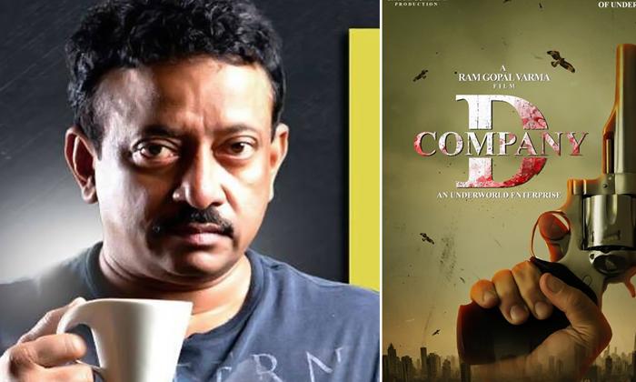 Ram Gopal Varam New Film D Company Release Spark Ott-TeluguStop.com