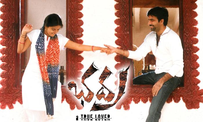 Star Heroes Rejected Badra Movie-TeluguStop.com